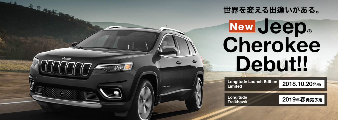 New Jeep® Cherokee Debut!