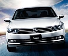 『Passat』 シリーズの商品力を大幅に強化