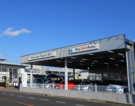 VW東岐阜認中センター
