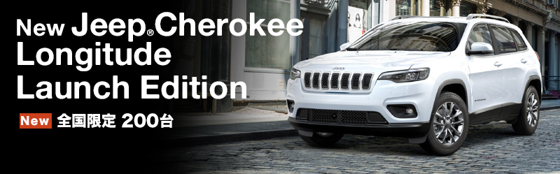 cherokeelaunchedition1