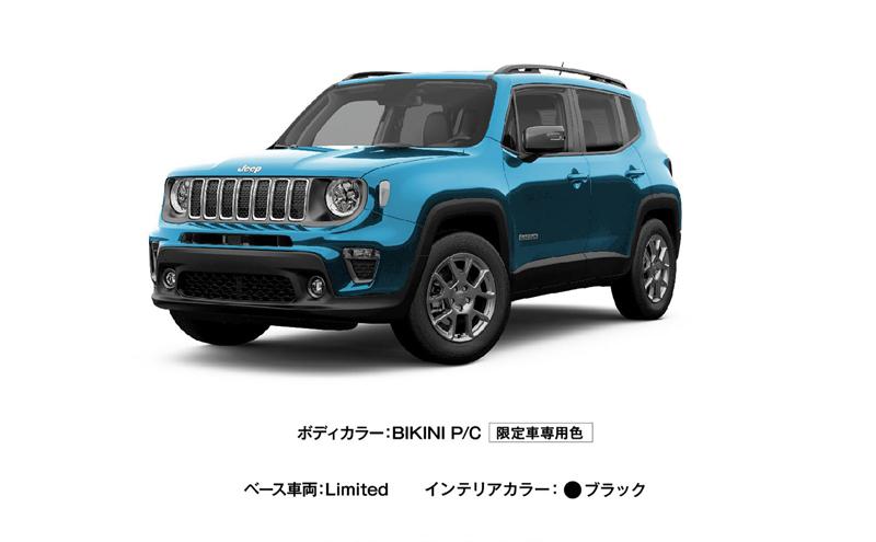 ren-biki-01