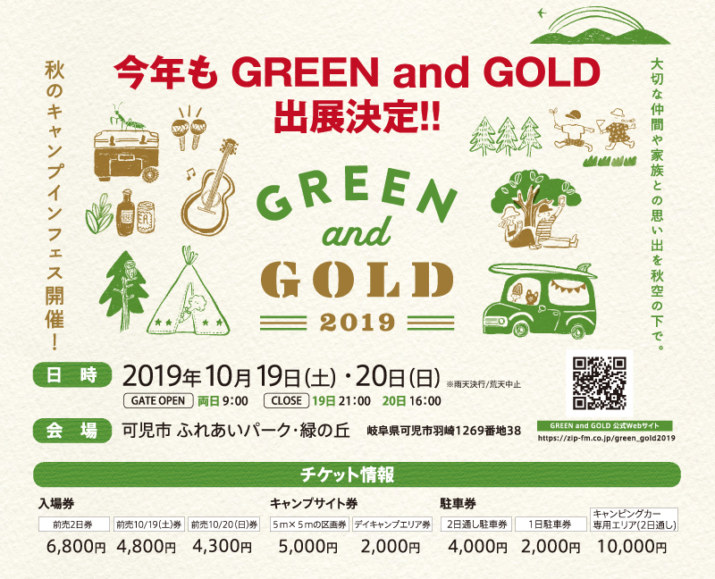 greenandgold2019-01