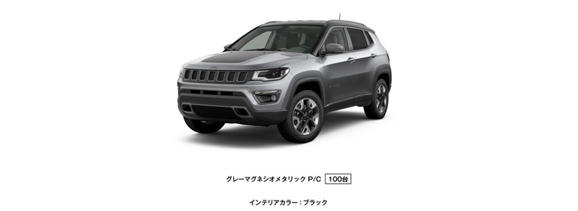 compass-trailhawk-1
