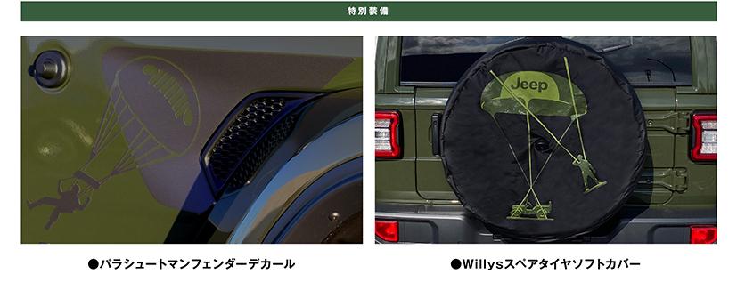 sarge-green-02