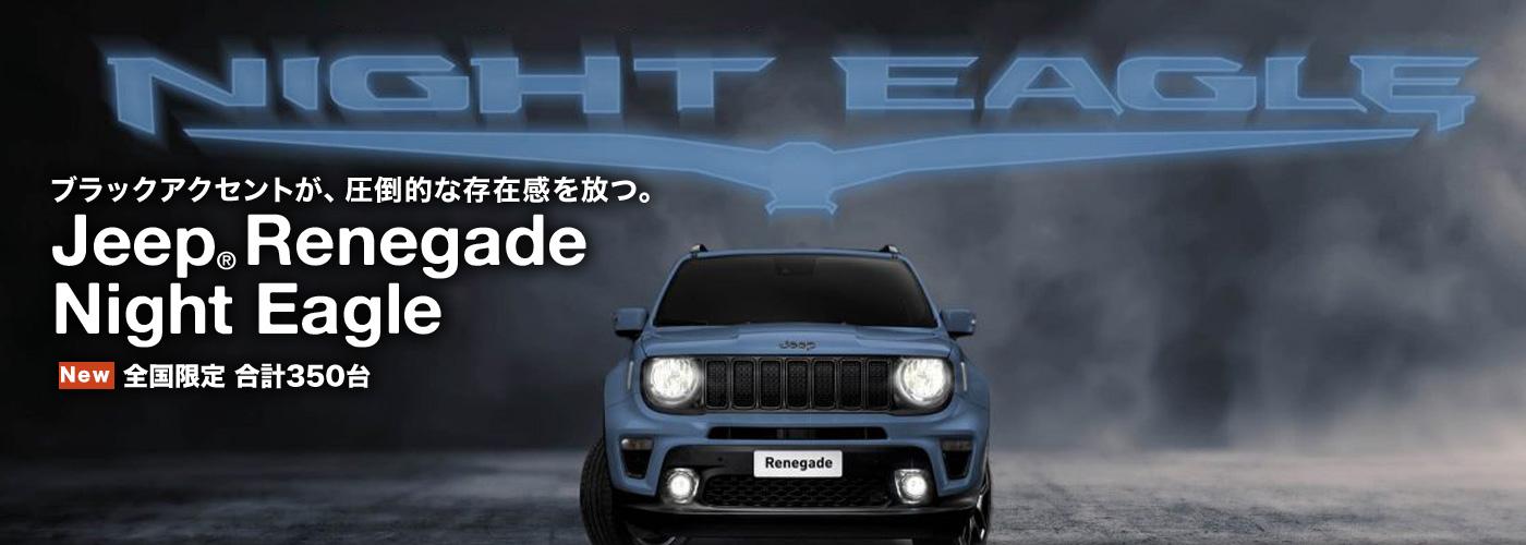 Jeep® Renegade Night Eagle